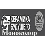 Керамогранит Моноколор Керамика Будущего