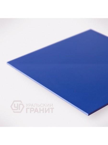КЕРАМОГРАНИТ 600х600х10 UF025 Насыщенно-синий моноколор